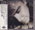 DAVID CASSIDY Didn't You Used To Be... JAPAN CD Promo sealed