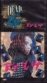 DEAD OR ALIVE Rip It Up JAPAN VHS Video