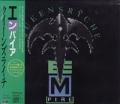 QUEENSRYCHE Empire JAPAN CD w/Bonus 80-Page Booklet!
