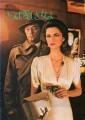 FAREWELL MY LOVENY Original JAPAN Movie Program ROBERT MITCHUM CHARLOTTE RAMPLING