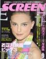NATALIE PORTMAN Screen (9/02) JAPAN Magazine