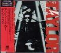 ANDY TAYLOR Dangerous JAPAN CD