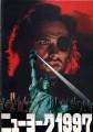 ESCAPE FROM NEW YORK JAPAN Movie Program