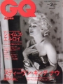 MARILYN MONROE GQ (2/98) JAPAN Magazine