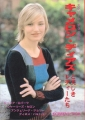Cameron Diaz & The Other Beautiful Ladies JAPAN Movie Photo Book