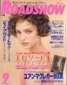 NATALIE PORTMAN Roadshow (9/99) JAPAN Magazine