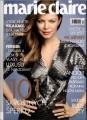 FERGIE Marie Claire (12/09) CZECH REPUBLIC Magazine