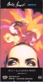 ANNIE LENNOX Why JAPAN CD3