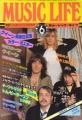 CHEAP TRICK Music Life (6/79) JAPAN Magazine