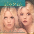 CHERIE & MARIE CURRIE This Time JAPAN 7