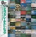 CHICAGO Greatest Hits, Volume II JAPAN LP