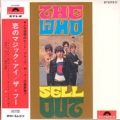 WHO Sell Out JAPAN CD