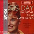DORIS DAY Musical Film Favorites JAPAN 10