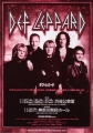 DEF LEPPARD 2002 JAPAN Promo Tour Flyer
