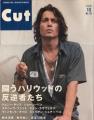 JOHNNY DEPP Cut (10/01) JAPAN Magazine