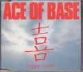 ACE OF BASE Happy Nation GERMANY CD5