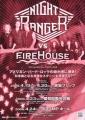 NIGHT RANGER vs FIRE HOUSE 2008 JAPAN Promo Tour Flyer (A)