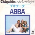 ABBA Chiquitita JAPAN 7