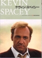 KEVIN SPACEY Deluxe Color Cine Album JAPAN Movie Picture Book