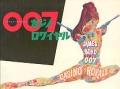 JAMES BOND 007 Casino Royale RARE JAPAN Movie Program