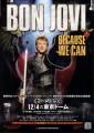 BON JOVI 2013 Because We Can JAPAN Promo Tour Flyer