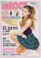 ARIANA GRANDE Inrock (3/14) JAPAN Magazine
