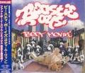 BEASTIE BOYS Body Movin' JAPAN CD5