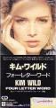 KIM WILDE Four Letter Word JAPAN CD3