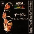 ABBA Eagle JAPAN 7