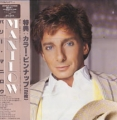 BARRY MANILOW Manilow JAPAN LP w/2 Bonus Tracks RARE