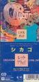 CHICAGO Look Away JAPAN CD3 w/2 Tracks