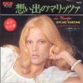 SYLVIE VARTAN La Maritza JAPAN 7