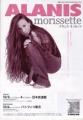 ALANIS MORISSETTE Under Rug Swept JAPAN 2002 Promo Tour Flyer