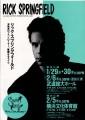 RICK SPRINGFIELD 1986 JAPAN Promo Tour Flyer