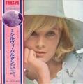 SYLVIE VARTAN Grand Prix Album JAPAN LP