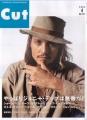JOHNNY DEPP Cut (4/04) JAPAN Magazine