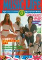 THE RUNAWAYS Music Life (6/77) JAPAN Magazine