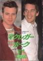 EWAN McGREGOR, STEPHEN DORFF, ETHAN HAWKE Deluxe Color Cine Album JAPAN Picture Book