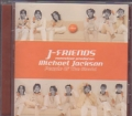 J-FRIENDS People Of The World JAPAN CD5