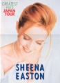 SHEENA EASTON 1995 Greatest Hits JAPAN Tour Program