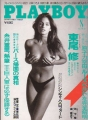 CINDY CRAWFORD Playboy (8/88) JAPAN Magazine