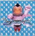 BJORK Army Of Me UK CD5 w/4 Tracks