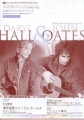 HALL & OATES 2003 JAPAN Tour Promo Flyer for Additional Date