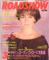 ALYSSA MILANO Roadshow (3/91) JAPAN Magazine
