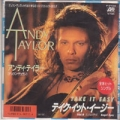 ANDY TAYLOR Take It Easy JAPAN 7''