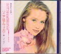 SONIA Better The Devil You Know Japan CD