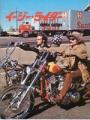 EASY RIDER Original JAPAN Movie Program DENNIS HOPPER
