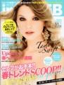 TAYLOR SWIFT In Celeb (3/12) JAPAN Magazine