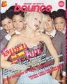 GWEN STEFANI Bounce (12/04) JAPAN Magazine
