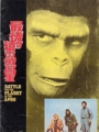 BATTLE FOR THE PLANET OF THE APES Original JAPAN Movie Program RODDY MCDOWALL PAUL WILLIAMS